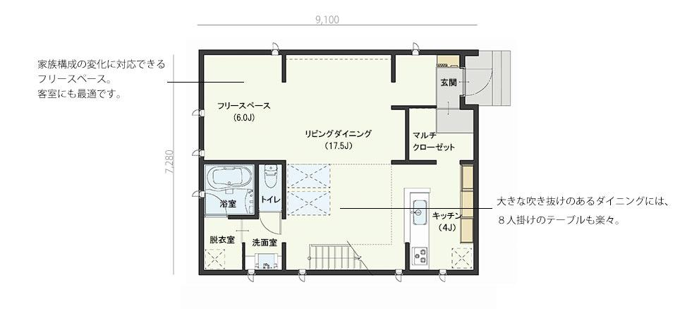 敷地面積を広く取り、1階のリビング隣にフリースペースを設けました