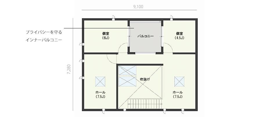 2階には4.5帖大の広いバルコニー